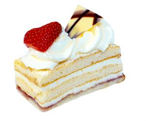 Cake slagroom gebak Bakkerij Kwakman